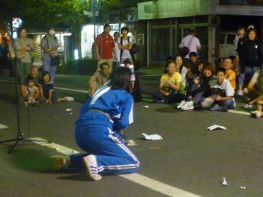 naganomami5.jpg