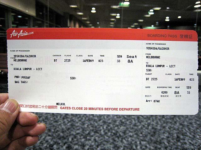 フードパラダイスからの便り Airasia X 搭乗記