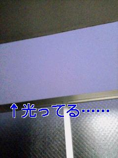 20070822213357