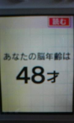 20071005150403