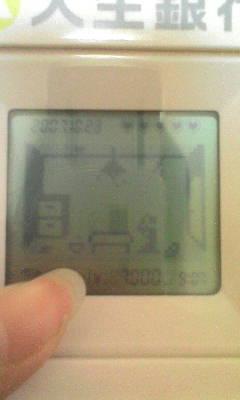 20071023215106