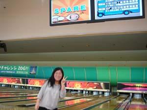 bowling3.jpg