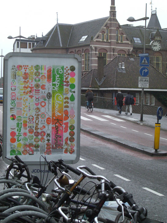 Mupi poster out in the streets of Leiden.