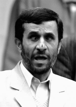 Amnesty International_Ahmadinejad