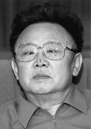 Amnesty International_Kim Jong Il