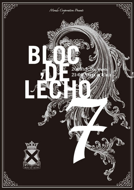 Bloc de L'echo at UNIT