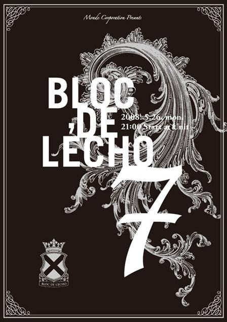 Bloc de L'echo at UNIT