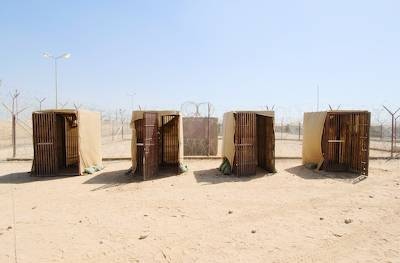 Segregation cells, Abu Ghraib, Iraq