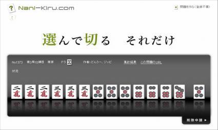 Nani-Kiru.com