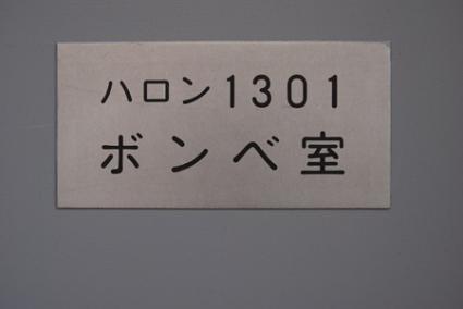 ISO50_photo