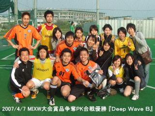 2007_0407_mixw_deepwave31.jpg