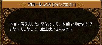 コピー ~ RedStone 08.08.18[00]
