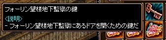 RedStone 08.08.23[13]
