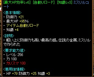 RedStone 08.08.23[03]