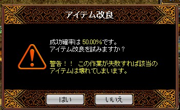 RedStone 08.08.23[05]