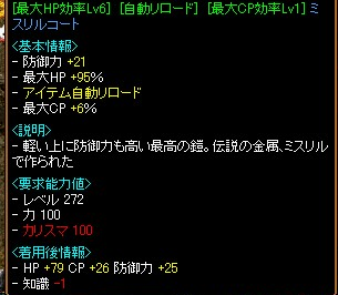 RedStone 08.08.23[07]