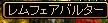 RedStone 09.03.01[00]