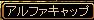 RedStone 09.03.04[11]