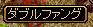 RedStone 09.03.07[00]