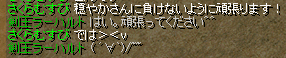 RedStone 09.03.01[13]