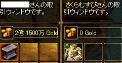 RedStone 09.02.21[00]