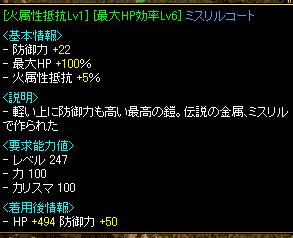 RedStone 09.02.22[00]