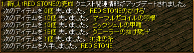 RedStone 09.03.04[01]