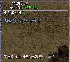 RedStone 09.03.02[01]