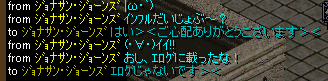 RedStone 09.03.23[12]