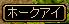 RedStone 09.03.19[06]