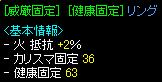 RedStone 09.03.19[10]