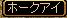 RedStone 09.03.19[11]
