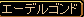 RedStone 09.03.19[12]