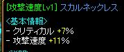 RedStone 09.03.20[02]