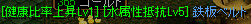 RedStone 09.03.21[04]