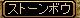 RedStone 09.03.21[07]