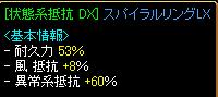 RedStone 09.03.24[01]