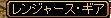 RedStone 09.03.25[02]