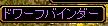 RedStone 09.03.26[14]