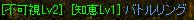 RedStone 09.03.27[02]