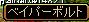 RedStone 09.03.27[05]
