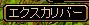 RedStone 09.03.27[06]