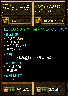 RedStone 09.03.15[25]