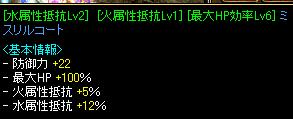 RedStone 09.03.17[07]