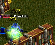 RedStone 09.03.23[04]