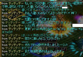 RedStone 09.03.26[09]