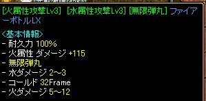 RedStone 09.04.08[29]
