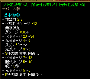 RedStone 09.04.08[31]