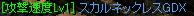 RedStone 09.04.23[00]