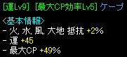 RedStone 09.04.28[01]